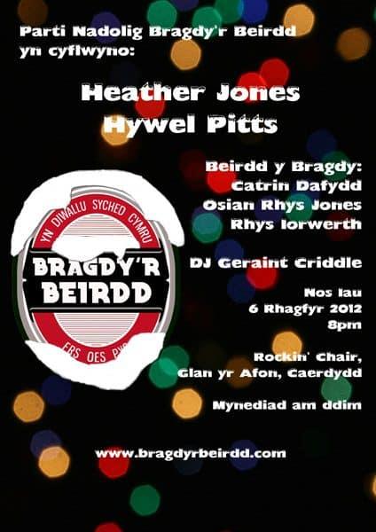 Parti Nadolig Bragdy'r Beirdd 2012