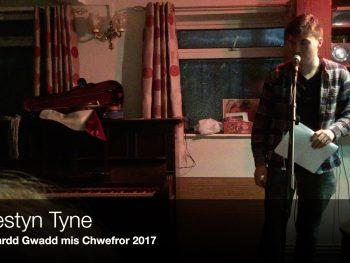 Iestyn Tyne - Chwefror 2017