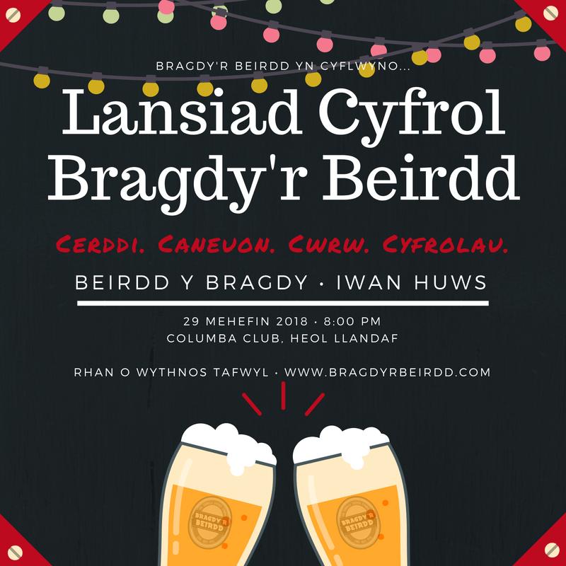 Poster noson lansio Cyfrol Bragdy'r Beirdd