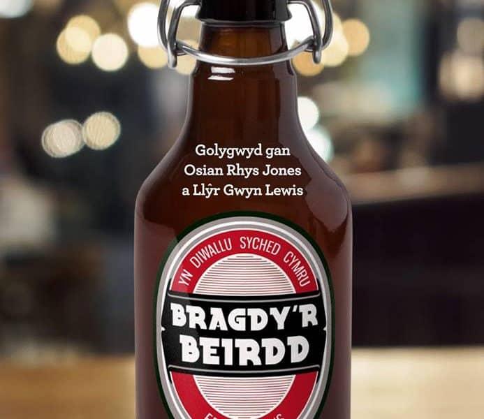 Clawr Cyfrol Bragdy'r Beirdd