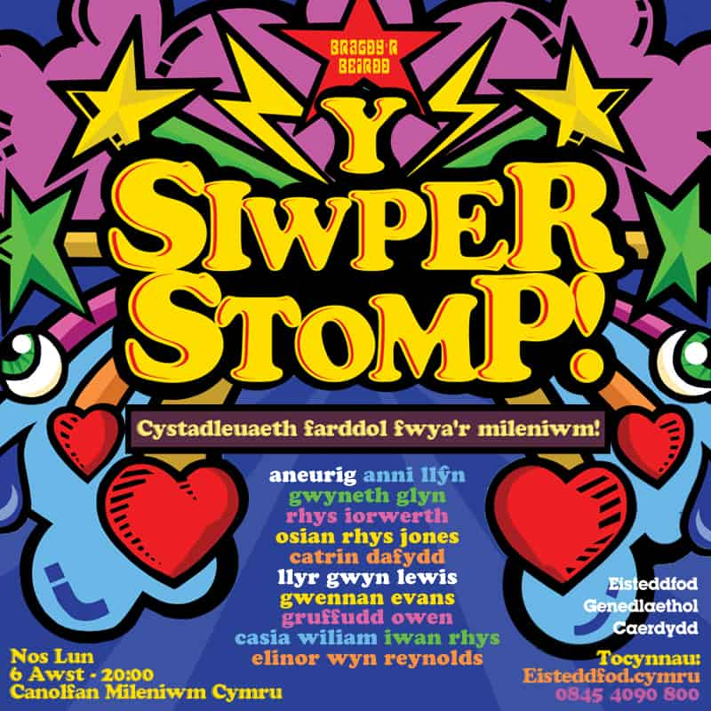 Poster noson y Siwper Stomp