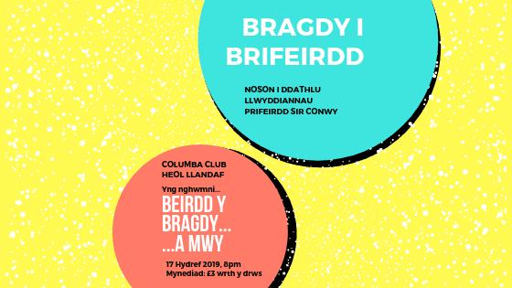 Poster noson i ddathlu llwyddannau Jim Parc Nest a Guto Dafydd yn Eisteddfod Sir Conwy 2019.